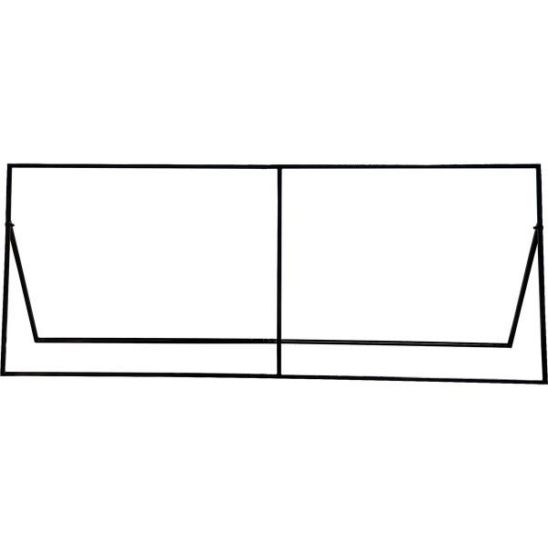 Sideline Screens